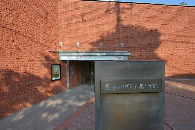 桜新町駅周辺