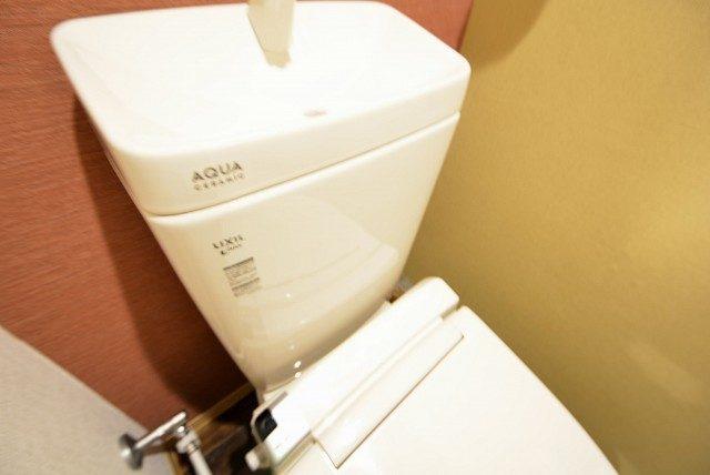 都立大第2コーポラス トイレ
