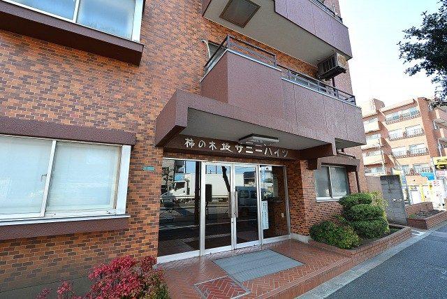 柿の木坂サニーハイツ 外観