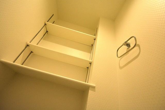 弦巻リハイム トイレ