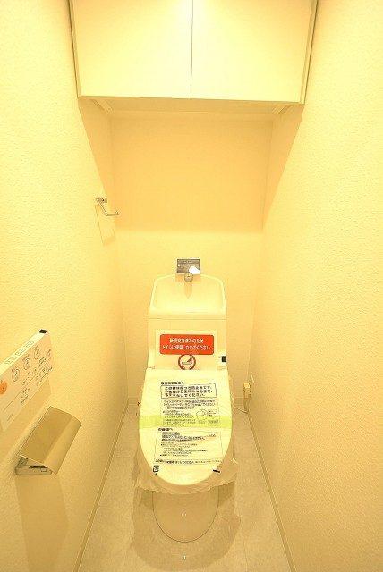 柿の木坂サニーハイツ トイレ