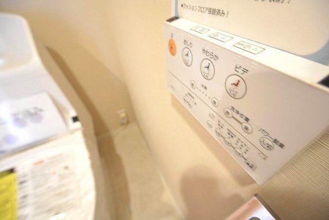 朝日パリオ溝の口 トイレ
