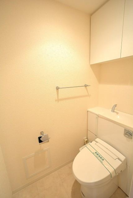 パークホームズ高津 トイレ