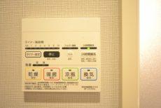 代々木ハビテーション 浴室