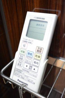 麻布東町マンション 浴室