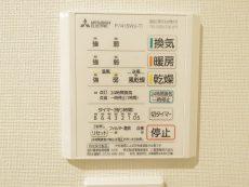 戸山ハイツ 浴室換気乾燥機