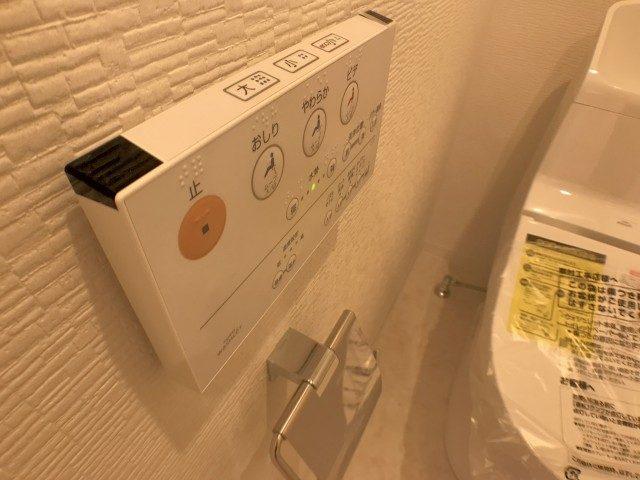ライオンズマンション中野弥生町 トイレ