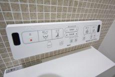 日生住宅目黒マンション トイレ