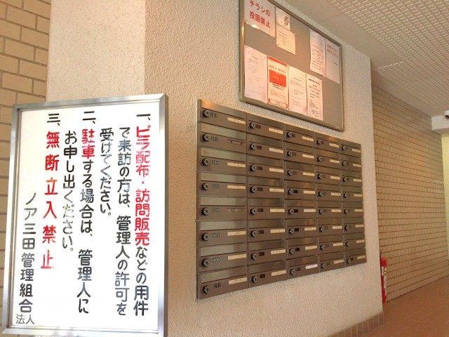 ノア三田 (6)-4 エントランス左手にメールBOXがあります