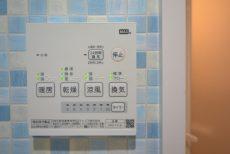 日生住宅目黒マンション 浴室