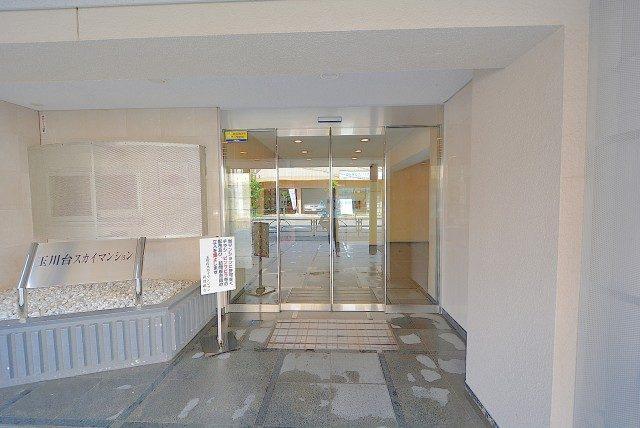 玉川台スカイマンション エントランス