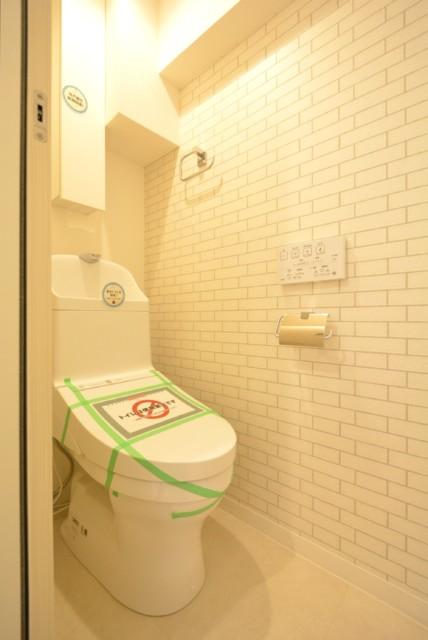 南進マンション トイレ