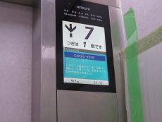 シャトレー五反田 エレベーター