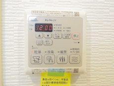 大森パークハイツ 浴室換気乾燥機