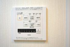ニューハイム田町 浴室