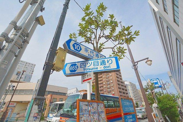 東陽町駅周辺