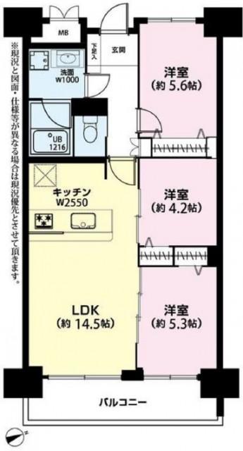 三田ナショナルコート 間取り