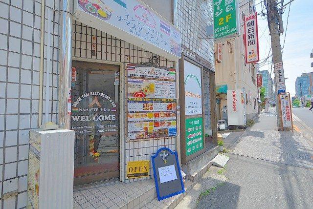 木場駅 周辺