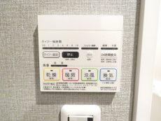 大森永谷マンション バスルーム設備