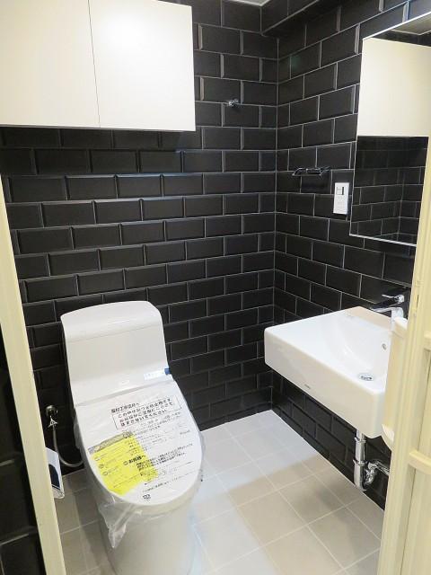 秀和代官山レジデンス トイレと洗面化粧台