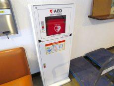 秀和代官山レジデンス AED