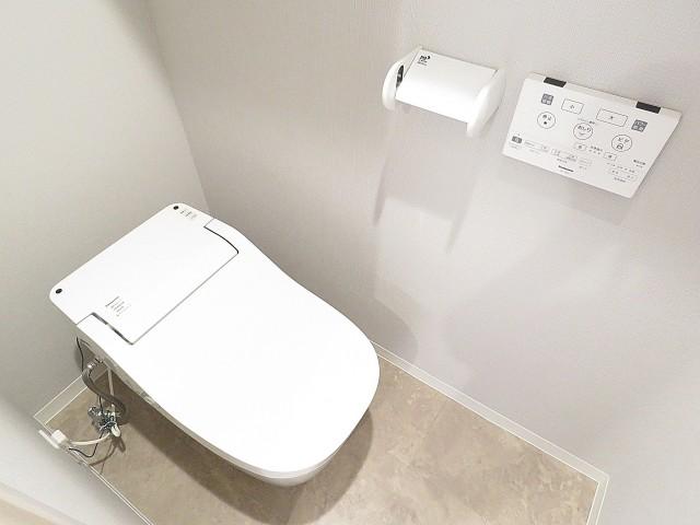 ライオンズマンション南平台 トイレ