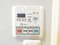 ライオンズマンション南平台 浴室乾燥機