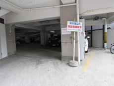 ライオンズマンション南平台 駐車場