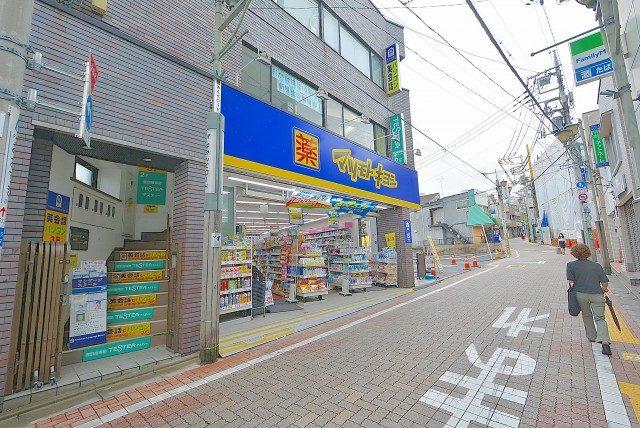 久我山駅周辺