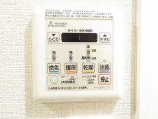 中銀桜新町マンシオン 浴室換気乾燥機