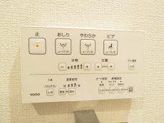中銀桜新町マンシオン トイレ