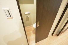 上野毛リッツハウスA棟 トイレ
