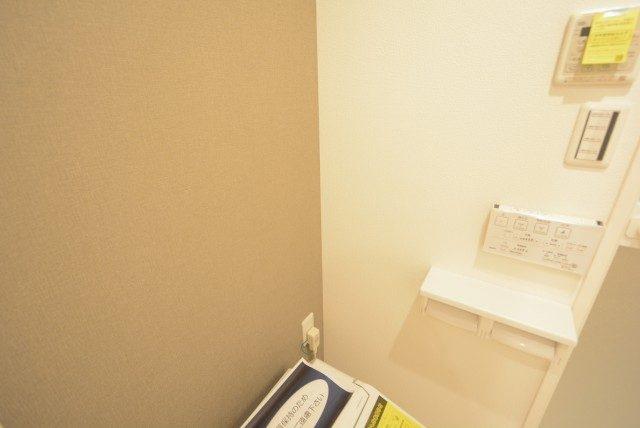 トーア文京マンション トイレ