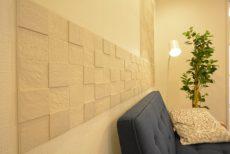 ファミール築地 LDK+洋室