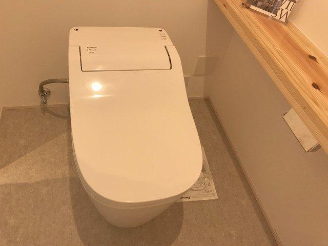 松涛パークハウス (49)トイレ
