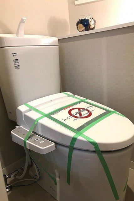 四谷コーエイマンション (42)トイレ