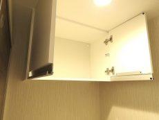 都立大コーポラス トイレ吊戸棚