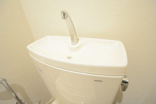 ハイネス落合(67)トイレ