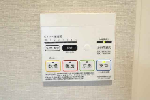 NICハイム西蒲田 バス