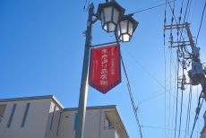 東大島 商店街