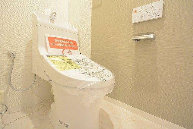 東大島 トイレ