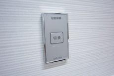 ダイアパレス世田谷公園 浴室