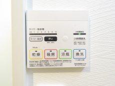 秀和等々力レジデンス 浴室乾燥機
