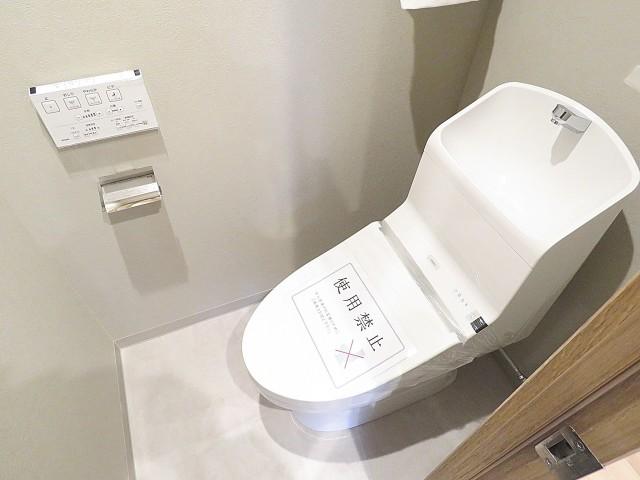 ネオハイツ田町 トイレ