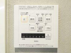 ネオハイツ田町 浴室換気乾燥機
