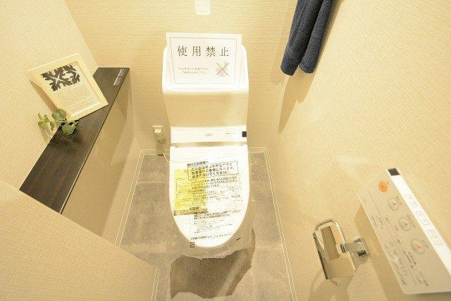 グリュック二子玉川 トイレ