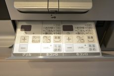 シャトレー駒沢 キッチン