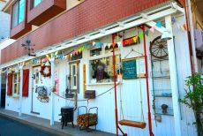 三軒茶屋駅周辺 美容院