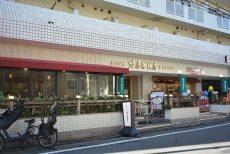池上駅周辺 カフェ