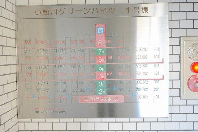 小松川グリーンハイツ エントランス